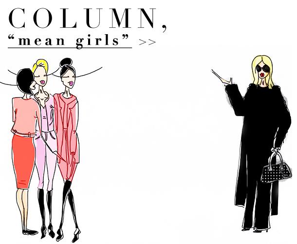 Fashion / Column